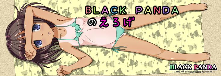 BPDブログトップ絵ロゴ付き.png