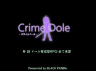 クライムドールタイトル仮.png
