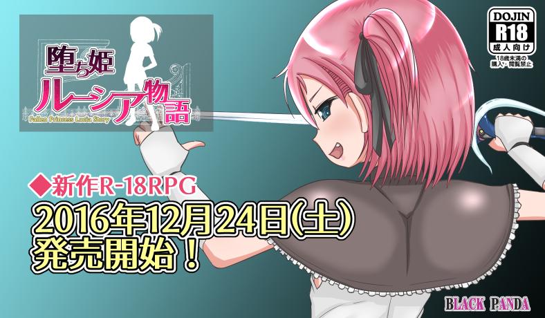 発売日宣伝.png